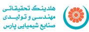 صنایع شیمیایی پارس